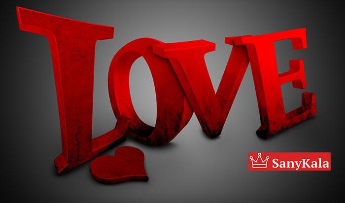 چگونه عشق را به زندگی برگردانم ؟ ثانی بلاگ