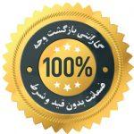 garanti 2 150x150 Elementor #15900